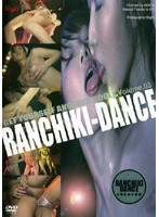 RANCHIKI-DANCE Volume.03