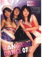 RANCHIKI-DANCE Volume.07