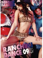 RANCHIKI DANCE Vol.09 ダウンロード