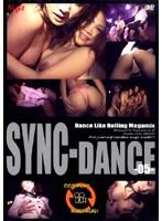 (422dds05)[DDS-005] SYNC-DANCE-05- ダウンロード