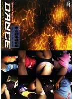 DANCE 〜COSTUME PLAYER MEGAMIX 2〜 VOL,3[OL編] ダウンロード