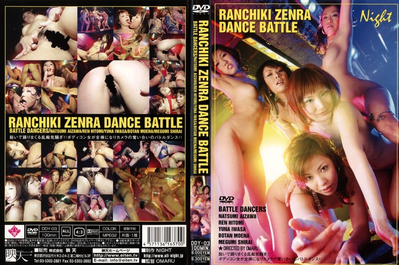 RANCHIKI ZENRA DANCE BATTLE