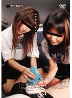 (422dkk25)[DKK-025] 新・女子校生の自由研究シリーズ5 女子校生のムレムレパンティ研究 ダウンロード