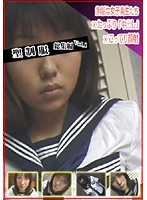 聖制服 総集編01