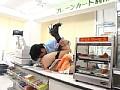 カウンター越しに連続アクメするコンビニ店員 11