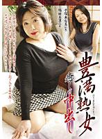 (422kagd00105)[KAGD-105] 豊満熟女 癒しの中出し 手塚真由美 絹田美津 ダウンロード