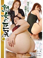 (422kagd00108)[KAGD-108] 熟女の巨尻 真田ゆかり 椿かをる ダウンロード