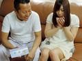【速報】少子化対策本部がフリーSEX券を発行 5