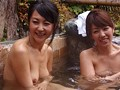 [KAGS-046] 混浴温泉の人妻たちに堂々と勃起チ●ポを見せつけたら好感触だったので、のぼせて火照った身体に全員濃厚中出ししてやりました!!