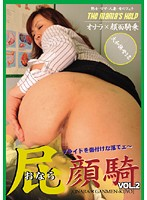 菜月あんな Machiko Nishizaki - Horny JAV Housewife is into Rough jp
