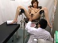 肛門科グリグリ荒治療 2 サンプル画像11