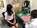 絶叫 万引き 処女 女子校生 折檻 14