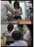 (422news00034)[NEWS-034] 盗撮覗撮 珍体検査 ダウンロード