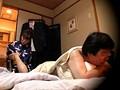 温泉宿熟女専門マッサージ盗撮 1