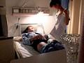 介護・看護師 保険外回春治療 サンプル画像1