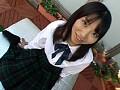 完全素人娘 身体も性格も素直 女子校生琴美18才 サンプル画像 No.1