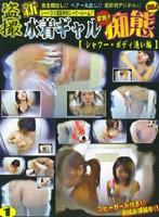 (428dds01)[DDS-001] 新 水着ギャル痴態【シャワーボディ洗い編】 ダウンロード
