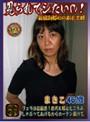 見られてシたいの!新宿副都心の剃毛主婦 まきこ46歳