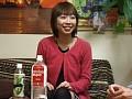(428dkg01)[DKG-001] 実録 女子校生・デカパイ・潮吹き・放尿 ベスト名場面大特集 4時間スペシャル ダウンロード 17