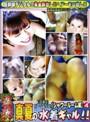 真夏の湘南ビーチハウス 真夏のシャワールーム 4