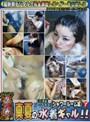 真夏の湘南ビーチハウス 真夏のシャワールーム 7