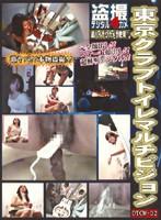 (428dtcw02)[DTCW-002] 東京クラブトイレ 2 ダウンロード