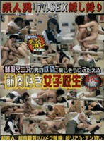 (428dyk01)[DYK-001] 素人男リアルSEX隠し撮り 筋肉好き女子校生 みやこ18才 ダウンロード