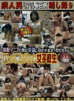 (428dyk02)[DYK-002] 素人男リアルSEX隠し撮り 黙って受け入れる女子校生 かえで18才 ダウンロード