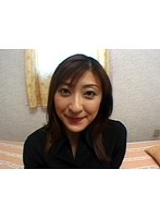 好色若妻 奥田結美 30歳