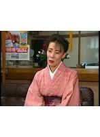 (42er00112)[ER-112] 栄太郎亀湯の旅シリーズ 温泉旅館おかみさん! ダウンロード