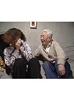 スーパー女犯 2 剃髪虐待編