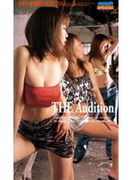 THE Audition ダウンロード
