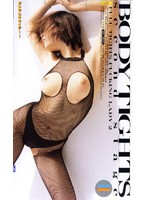 BODY TIGHTS second stage ダウンロード