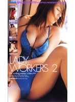 (42sp632)[SP-632] LADY WORKERS 2 ダウンロード
