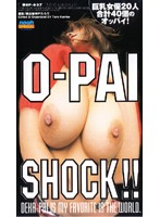 O-PAI SHOCK!! ダウンロード