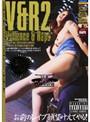 V&R2 Violence & Rape