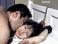 監禁 ネットアイドル 愛葉るび 6