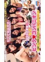 (42vspds014)[VSPDS-014] おとなの宴会 乱交! ピンク★コンパニオン ダウンロード