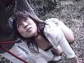 (42vspds015)[VSPDS-015] 人妻アナル陵辱 森下さやか ダウンロード 10