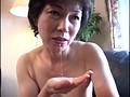 真珠夫人たちの告白 弐 石倉久子 サンプル画像9