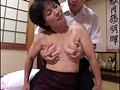 真珠夫人たちの告白 弐 石倉久子 15