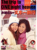 (433mbd016)[MBD-016] お姉さんとスキー旅行 ダウンロード