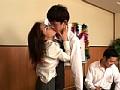 接吻OL ~キスしてあげる 13
