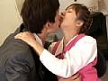 接吻OL ~キスしてあげる 30