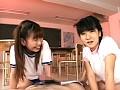 妹はあまえんぼう 竹内優美子&栗田美沙 18