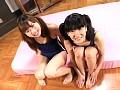妹はあまえんぼう 竹内優美子&栗田美沙 28