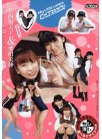 「妹はあまえんぼう 竹内優美子&栗田美沙」のパッケージ画像