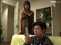 実録 近親相姦再現ドラマシリーズ 巨乳淫母 桐島百合子 3