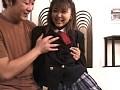 妹はあまえんぼう 美少女列伝 3