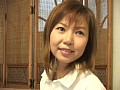 誘惑淫母 有閑マダムMAYUKA 3